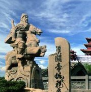 许昌市旅游局