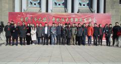 传承汴梁文化 河南本土跨年贺岁影片《爷儿俩》正式开机