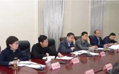 河南省旅游局召开会议贯彻落实全国旅游工作会议精神