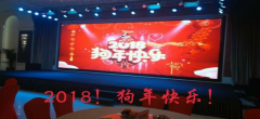 郑州市惠济区刘寨社区卫生服务中心,举办迎新春文艺汇演暨表彰大会